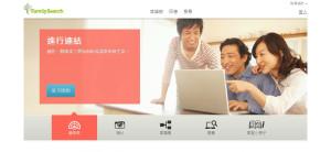 family search webinar
