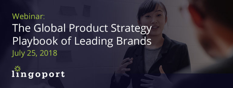 Global Product Strategy Playbook